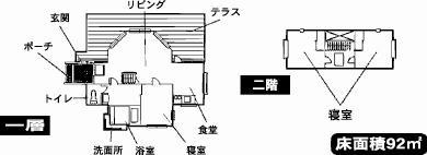 阿蘇乙姫A間取図.JPG