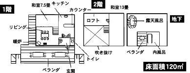 天ヶ瀬A間取.jpg