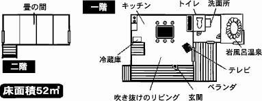 宝泉寺A間取.jpg