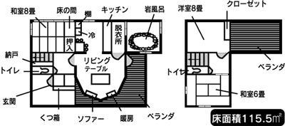 yokogawa-md.JPG